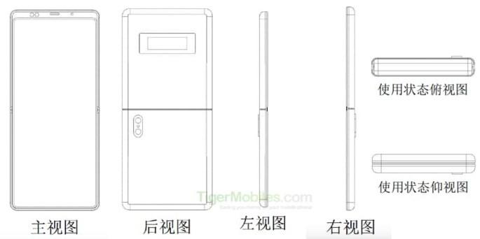 Xiaomi regista patente de smartphone dobrável – Mundo Smart - mundosmart