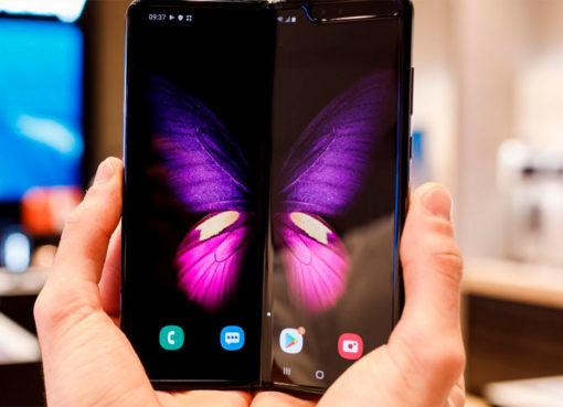 Apesar do preço, o Samsung Galaxy Fold é um sucesso em Portugal – Mundo Smart - mundosmart