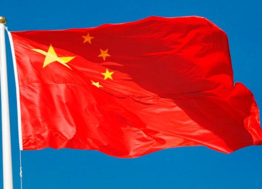China contra-ataca e proíbe tecnologia dos Estados Unidos – Mundo Smart - mundosmart