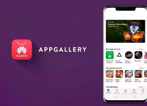 Huawei vai disponibilizar na AppGallery o Facebook, Instagram e Twitter – Mundo Smart - mundosmart