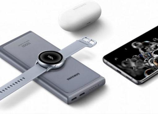 Samsung revela novos acessórios, incluindo uma powerbank com carregamento sem fios – Mundo Smart - mundosmart