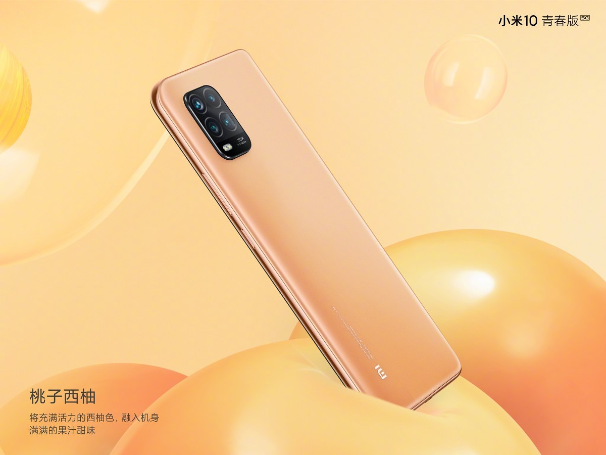Xiaomi apresenta novo Mi 10 Youth Edition 5G – Mundo Smart – mundosmart