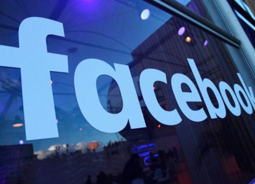 Facebook altera disposição do meu na sua versão para Android – Mundo Smart - mundosmart
