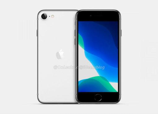 Loja online da Apple confirma o nome do novo iPhone SE – Mundo Smart - mundosmart