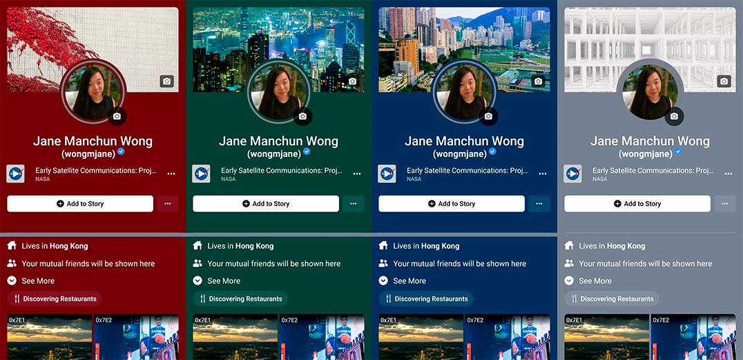 Facebook prepara nova ferramenta que altera a cor dos perfis, e não é esquema! – Mundo Smart - mundosmart