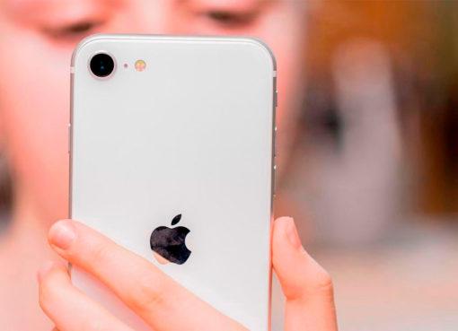 Tens problemas em desbloquear o iPhone com máscara? O iOS 13.5 chegou e vai ajudar – Mundo Smart – mundosmart