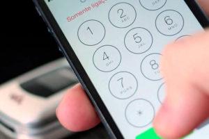 iPhone tem função para gravar conversas e vídeos através de um código da Siri – Mundo Smart - mundosmart
